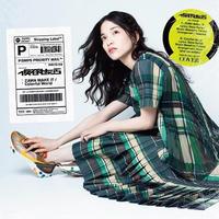 仮谷せいら - ZAWA MAKE IT / Colorful World [7inch]