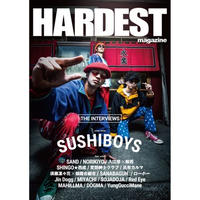 HARDEST MAGAZINE / ISSUE 58 [BOOK]