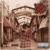 勝 / Re:illmatic ~Mixed by DJ 城家~ [CD]