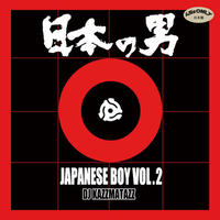 DJ KAZZMATAZZ / JAPANESE BOY VOL.2 [MIX CD]