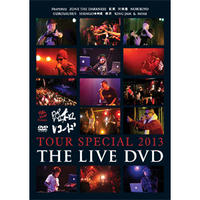 V.A / 昭和レコード TOUR SPECIAL 2013 -THE LIVE DVD- [DVD]