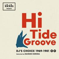 RSD2020 - V.A.(選曲:黒田大介) / KICKIN PRESENTS HI TIDE GROOVE DJ'S CHICE [2LP]