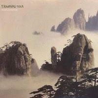 Budamunk / Training Wax [MIX CD]