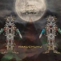HAKUCHUMU / Seven Seven Nine Three [LP]