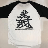 KINOKUNI 3/4 Raglan sleeve(WHITE&BLACK)