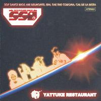 呪煙+カルデラビスタ a.k.a.SOY SAUCE BROS / Yattuke Restaurant [CD]