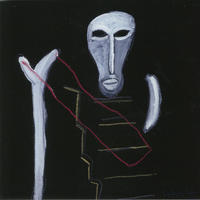 Alma Negra & SOL / Eritrea EP [12INCH]