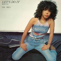 吉田美奈子 / 愛は思うまま LET'S DO IT [LP]