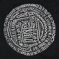 ENDRUN / KEEP YA HEAD UP REMIXES [CD]