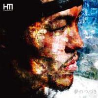 RAIZEN / 夢のつづき [CD]