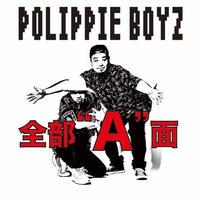 POLIPPIE BOYZ / 全部A面 [CD]