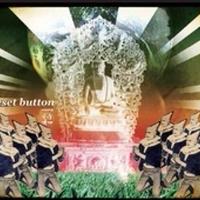 符和 - RESET BUTTON [MIX CD]