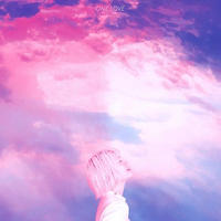 UKO / ONE LOVE [7inch]
