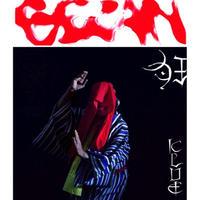 GEZAN / 狂(KLUE) [CD]