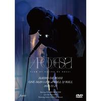 HAIIRO DE ROSSI / HAIIRO DE ROSSI ONEMAN LIVE at WALL&WALL [DVD]