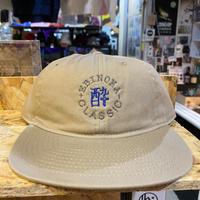 酔classic 6panel cap (Beige)