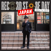 RSD2019 - 高橋幸宏 / C'est si bon / Back Street Midnight Queen [7inch]