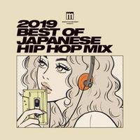 V.A / Manhattan Records presents 2019 BEST OF JAPANESE HIP HOP MIX [MIX CD]