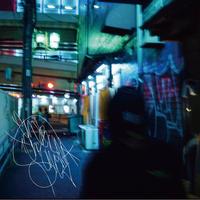 ENDRUN / ONEWAY [CD]