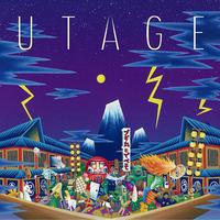 ブギ丸とでべそ / UTAGE [CD]
