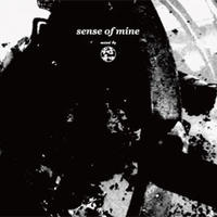 符和 - SENSE OF MINE [MIX CD]