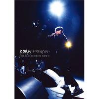 ZORN / おゆうぎかい [DVD]