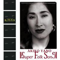 矢野顕子 / SUPER FOLK SONG [LP]