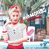 青野美沙稀 - Diamonds / ブルーベリー・ナイト原宿 [7inch]
