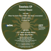 Fuminori Kagajo / Timeless EP [12inch]