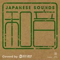 TRES-MEN / 和音 - covered by tres-men [CD]