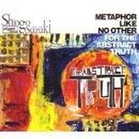 SHINGO SUZUKI / THE ABSTRACT TRUTH [CD]