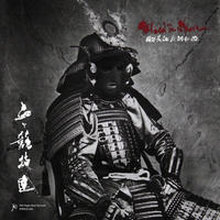 MASS-HOLE & DJ SIN-NO-SKE / blood&sportz [MIX CD]