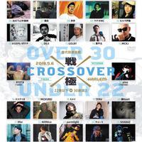 V.A / 戦極CROSSOVER I [DVD]
