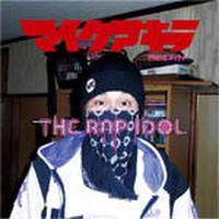 マイクアキラ / THE RAP IDOL [CD]