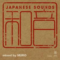 DJ MURO / 和音 mixed by MURO [MIX CD]