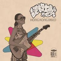 V.A (Hong Kong Disco) /Hong Kong Disco [LP]