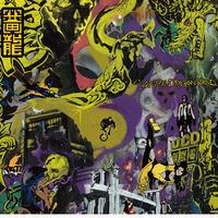 Yellow Dragon Band / 黄龍 [CD]