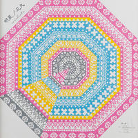 EVISBEATS - 明星 feat. Oorutaichi / 花火 [7INCH]