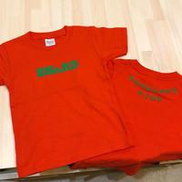 BNGRD KIDS Tee (deep orange)