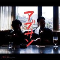 RITTO x Olive Oil / アブサン 2014/2017 [CD]