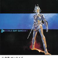 渡辺 岳夫・松山 祐士 / 機動戦士ガンダム MOBIL SUIT GUNDAMⅠ [LP]