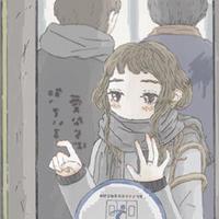 泉まくら / 愛ならば知っている [CD]