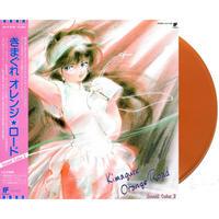 4/24 - V.A / きまぐれオレンジ☆ロード Sound Color 2 [LP]