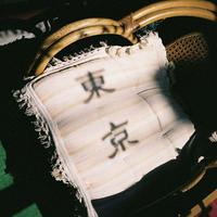 V.A.(MULE MUSIQ) / MIDNIGHT IN TOKYO [2LP]