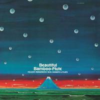 9月下旬入荷予定 - HOZAN YAMAMOTO / BEAUTIFUL BAMBOO-FLUTE [LP]