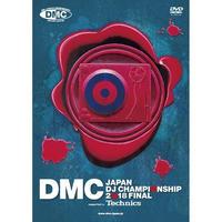 DMC JAPAN DJ CHAMPIONSHIP 2018 FINAL [2DVD]