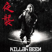 KILLahBEEN / 夜襲 [CD]
