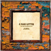 DJ KENTA(ZZ PRODUCTION) / 4 PAGE LETTER [4MiX CD]