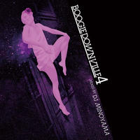 DJ MINOYAMA BOOGIEDOWNVILLE vol.4 [MIX CD]