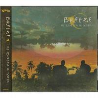 DJ Questa & Yosk / Breeze [MIX CD]